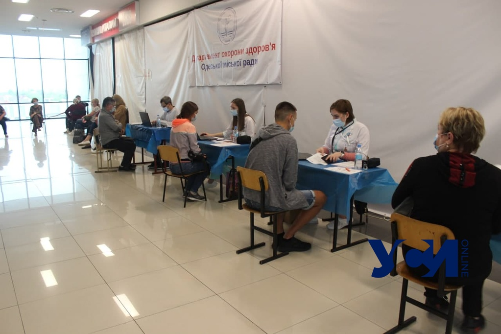 Записаться на бесплатную прививку от COVID-19 в Одессе можно через колл-центр «фото»