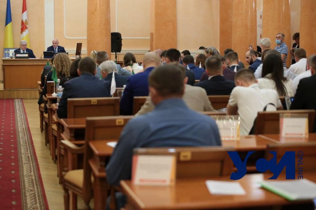 В Одессе началась очередная сессия горсовета (фото) «фото»
