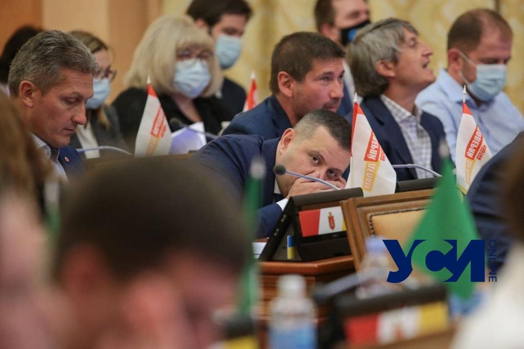 Одесский горсовет лета 2021 года в лицах (фото) «фото»