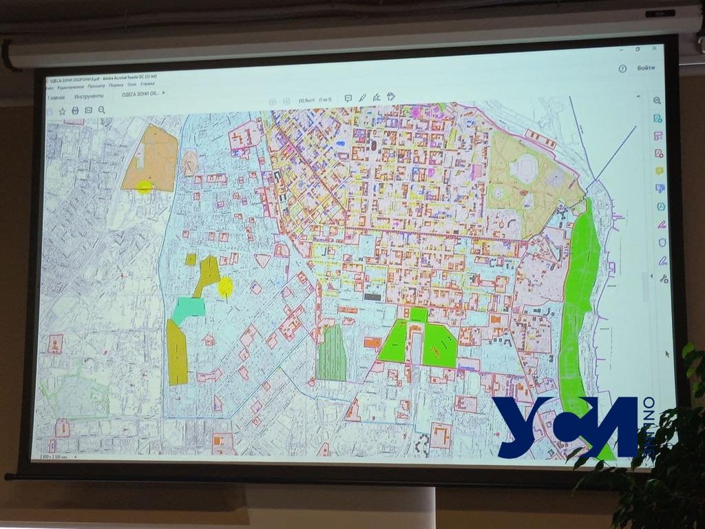 В Одессе обсуждали исправленный историко-архитектурный план: что изменилось (фото) «фото»