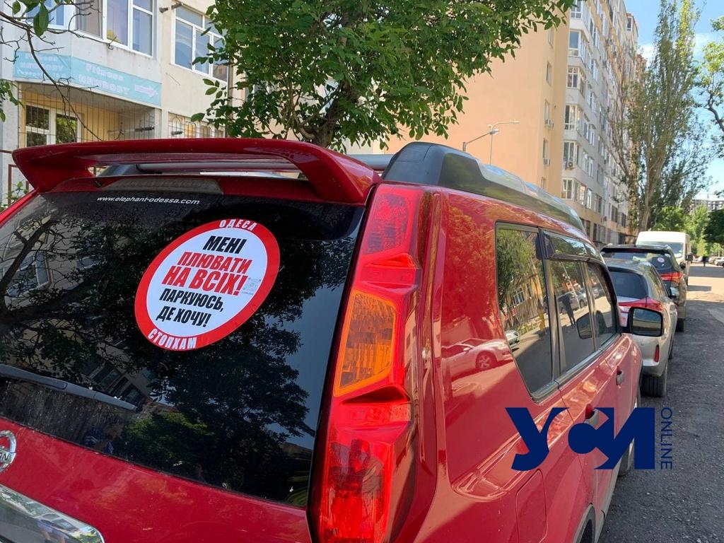 В Одессе проучили целый переулок автохамов (фото) «фото»
