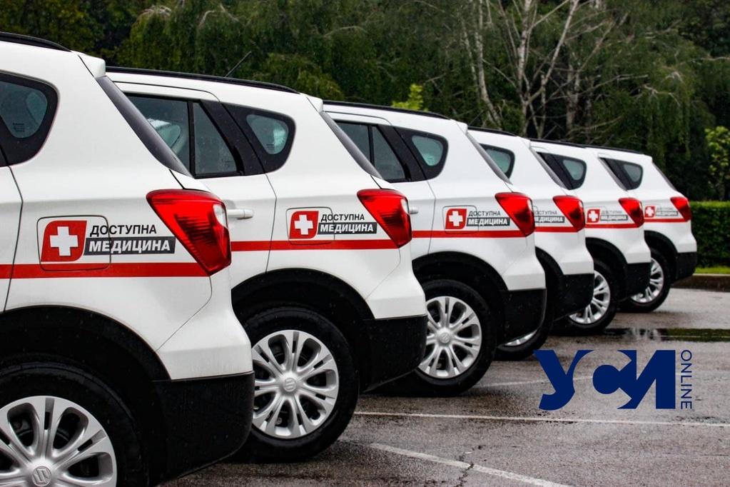 Медики Одесской области получили новые машины (фото) «фото»