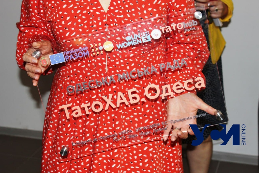 В Одессе открылся «Папа-хаб» (фото, аудио) «фото»