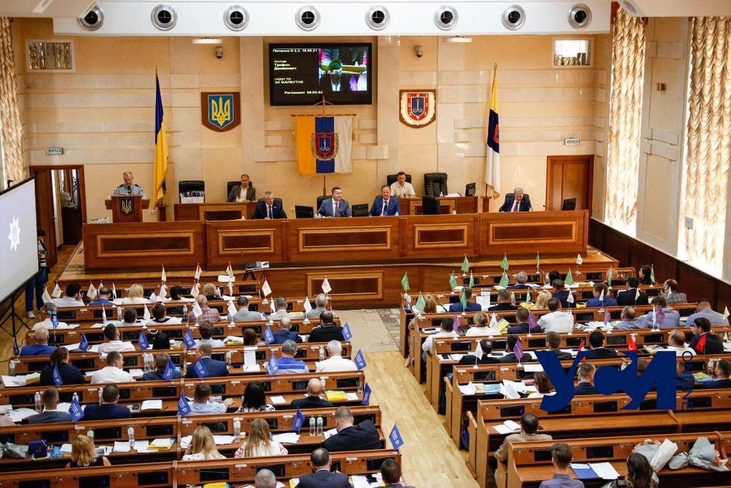 В Одесской области изменили границы двух городов «фото»