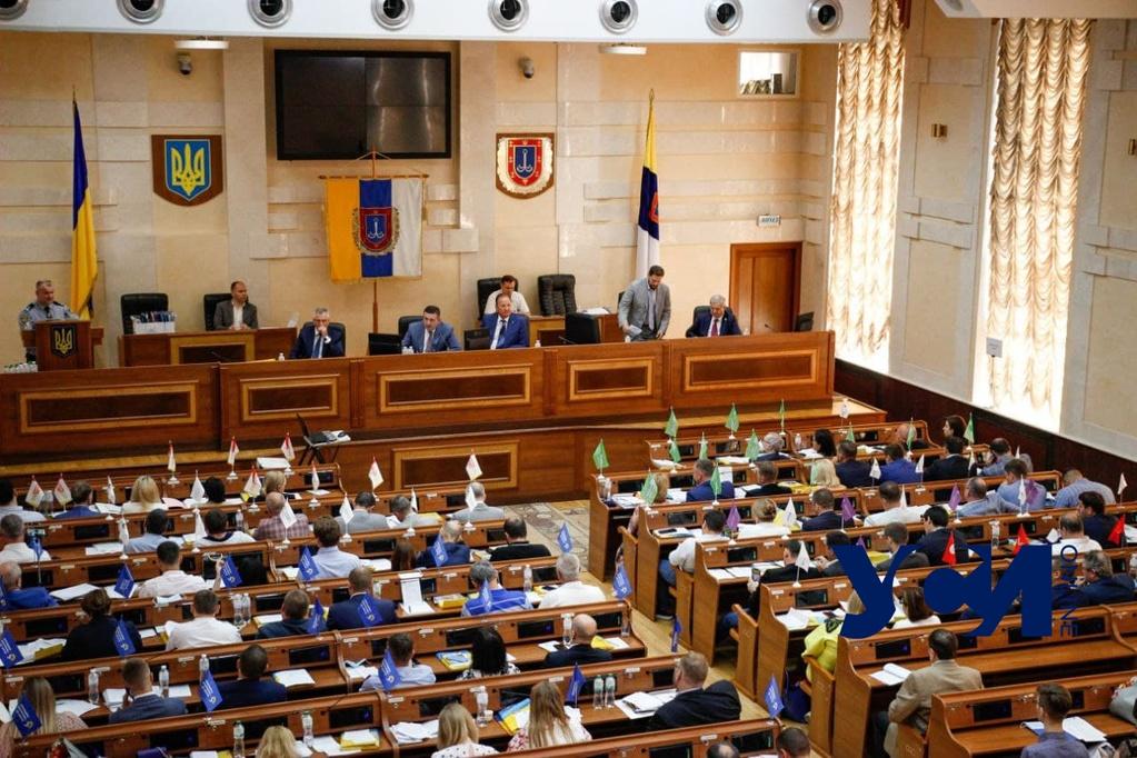 Одесский облсовет просит денег у государства на водопровод и строительство канала «фото»
