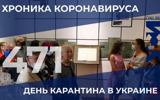 Хроника COVID-19: в Одесской области 33 новых заболевших «фото»