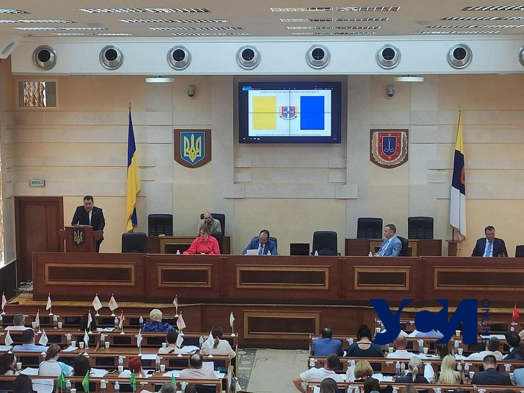Новый герб и флаг Одесского района приняли депутаты со второй попытки (фото, аудио) «фото»