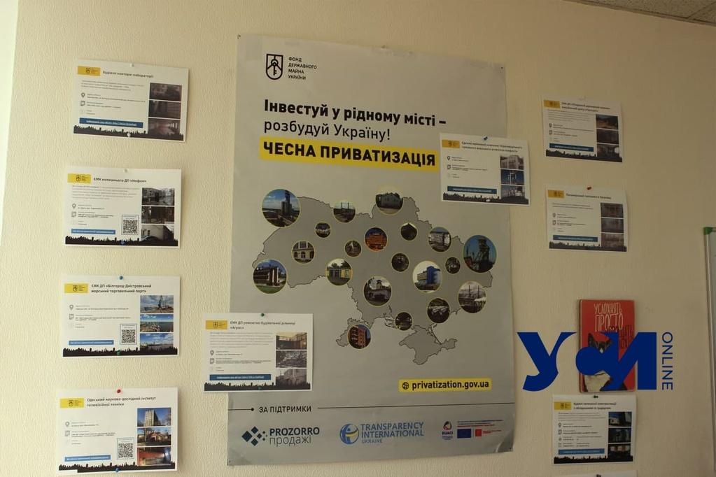 Пока без скидки: одесскую колонию снова выставят на торги (фото, аудио) «фото»