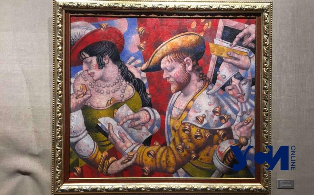 В Одессе показали работы «умершего» художника (фото) «фото»