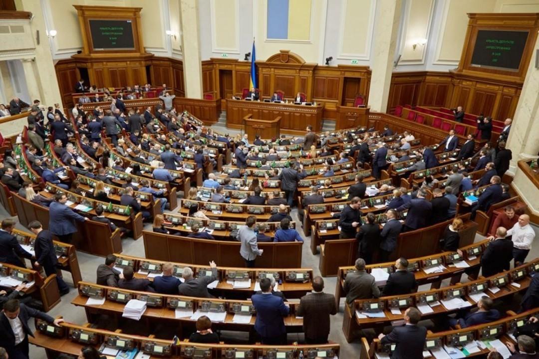 За неподачу декларации о доходах – год тюрьмы: Верховная Рада приняла правки в закон «фото»
