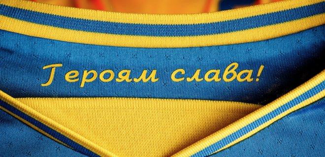 «Героям слава!» остается: Украина и УЕФА договорились «фото»