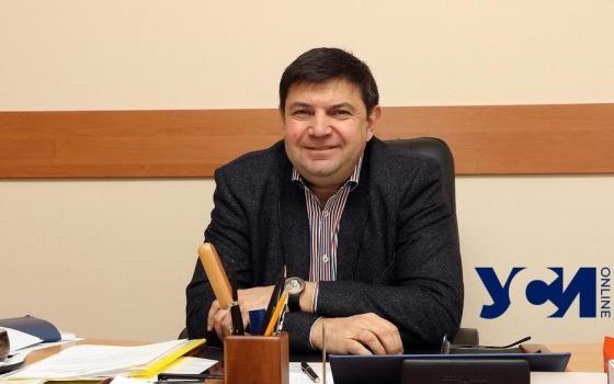 У Одесского онкодиспансера новый руководитель «фото»
