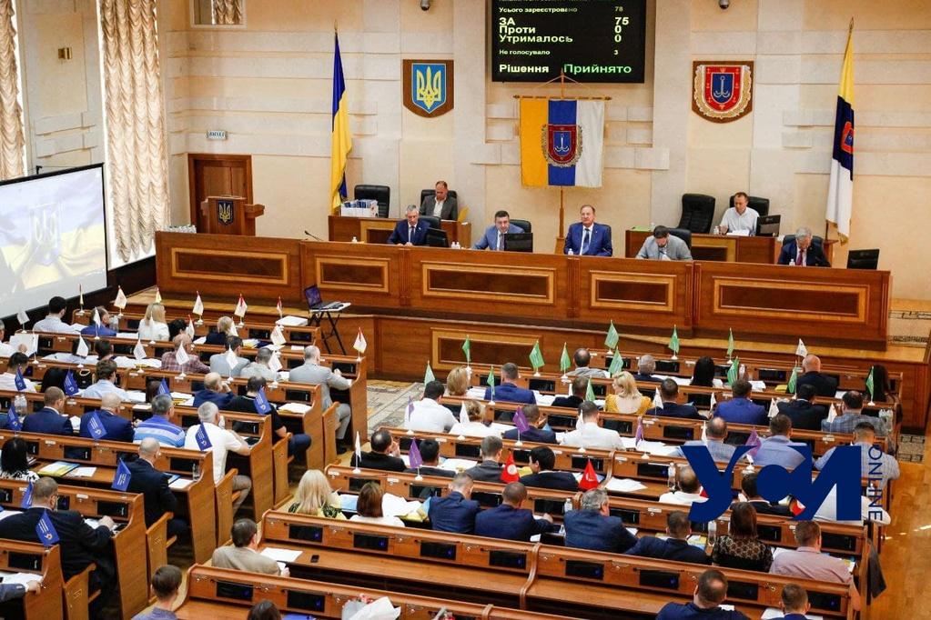 Одесская область пополнилась тремя почетными гражданами «фото»