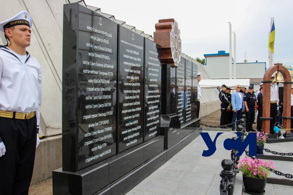 Помнить: в порту Одессы открыли Стелу памяти павших воинов ВМСУ (фото) «фото»