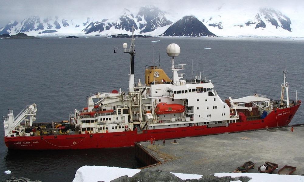 В сентябре в Одессу прибудет ледокол ученых-полярников «фото»
