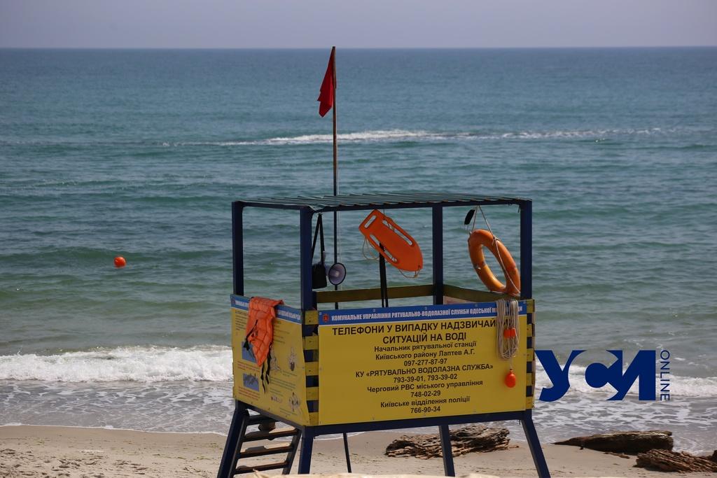 В Одессе на пляже утонул 17-летний парень — полиция начала расследование «фото»