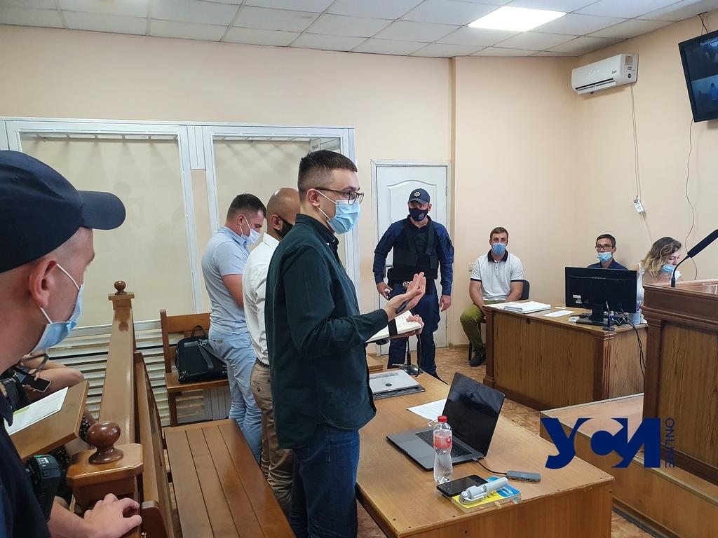 Дело Стерненко: свидетели не явились и заседание перенесли (фото, аудио) «фото»