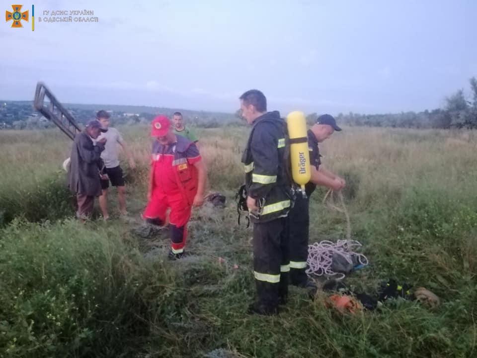 Одесская область: в колодце обнаружили тела отца и сына (фото) Обновлено «фото»