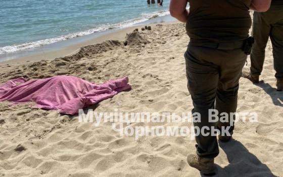 На пляже в Черноморске нашли труп «фото»