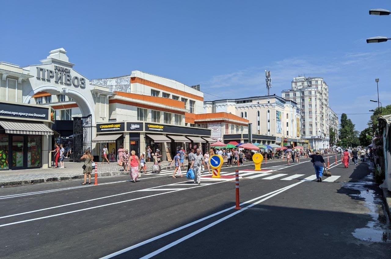 Дорогу возле Привоза преобразовали: новая разметка и островки безопасности (фото) «фото»