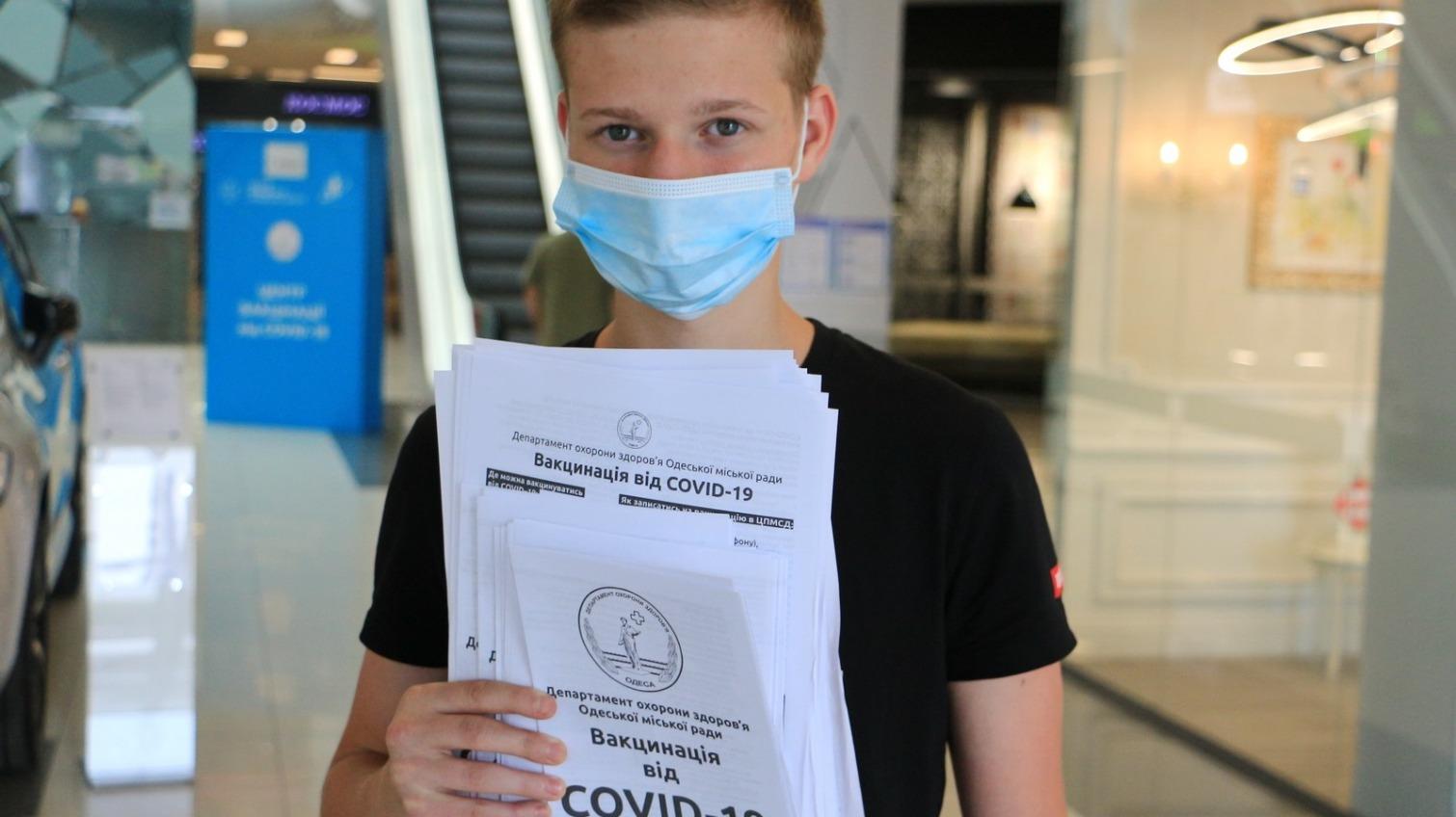 В Одессе вакцинировались почти 3 тысячи человек (фото) «фото»