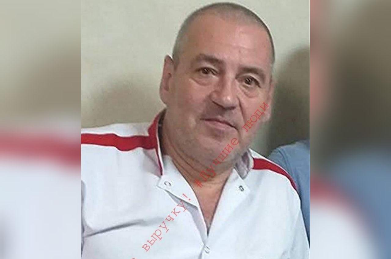 В Одессе уже неделю не могут найти мужчину (фото) «фото»