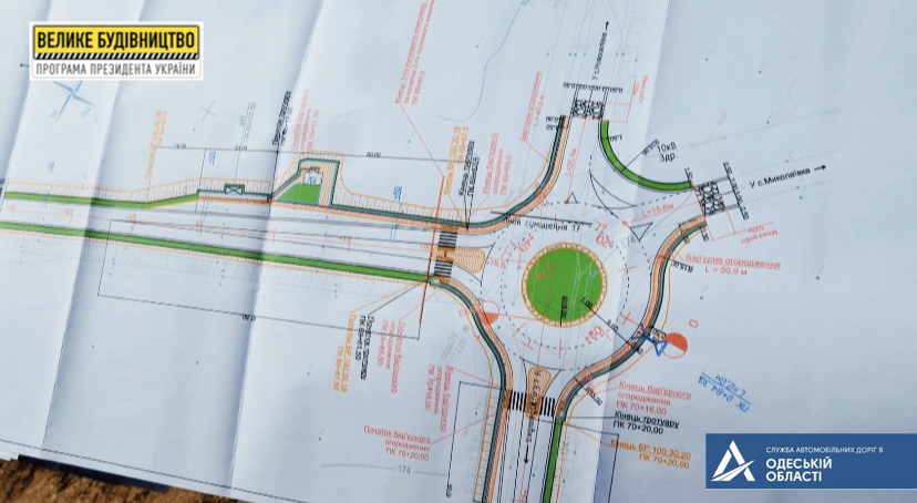 На юге Одесской области начали строить «курортную» дорогу в обход Молдовы (фото) «фото»