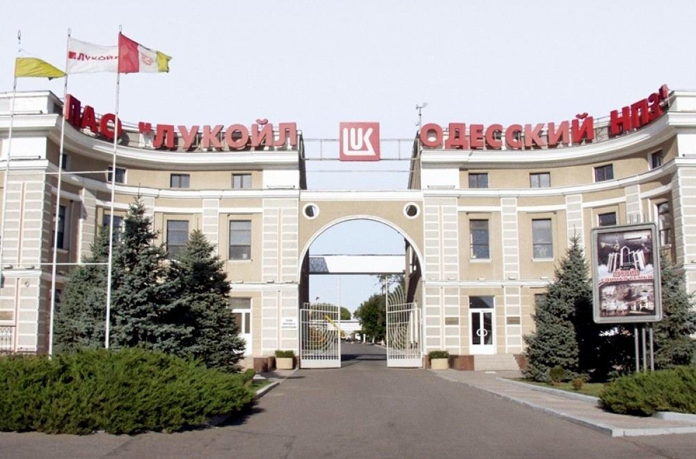 Специалисты АРМА оценивают состояние Одесского нефтеперерабатывающего завода «фото»