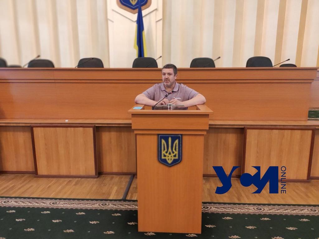При Одесской ОГА начал работать Общественный совет (фото) «фото»