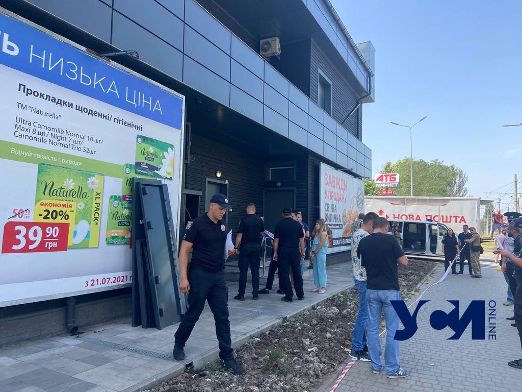 В Одессе произошел взрыв в одном из почтоматов (фото, аудио) Обновлено «фото»