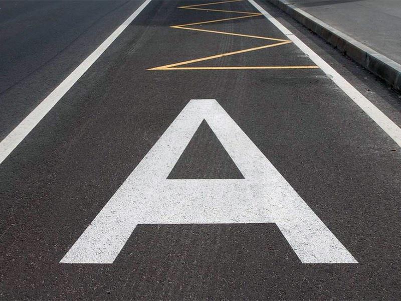 У Привоза будет выделенная полоса для общественного транспорта (аудио) «фото»
