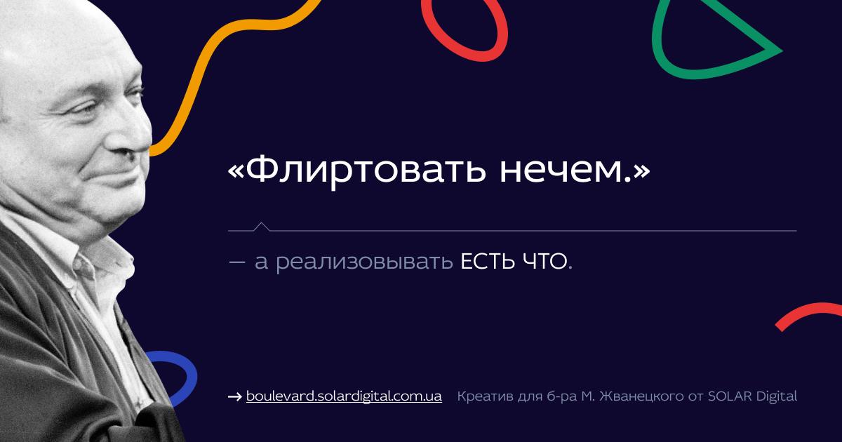 Из бульвара Жванецкого предлагают сделать арт-пространство (фото, видео) «фото»