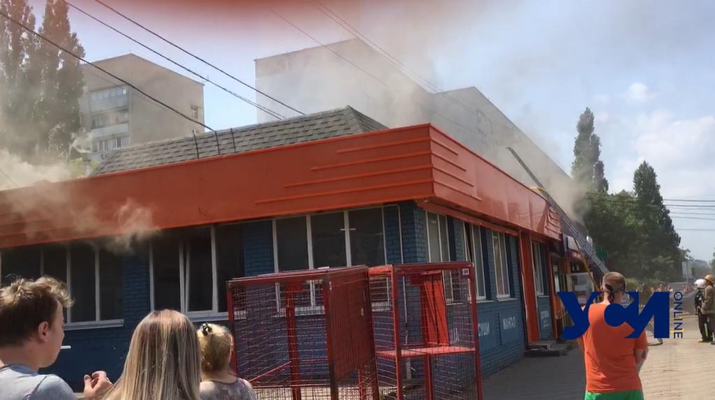 На Левитана горит магазин (фото, видео) «фото»