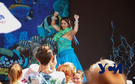 В парке Горького празднуют день Нептуна (фото) «фото»