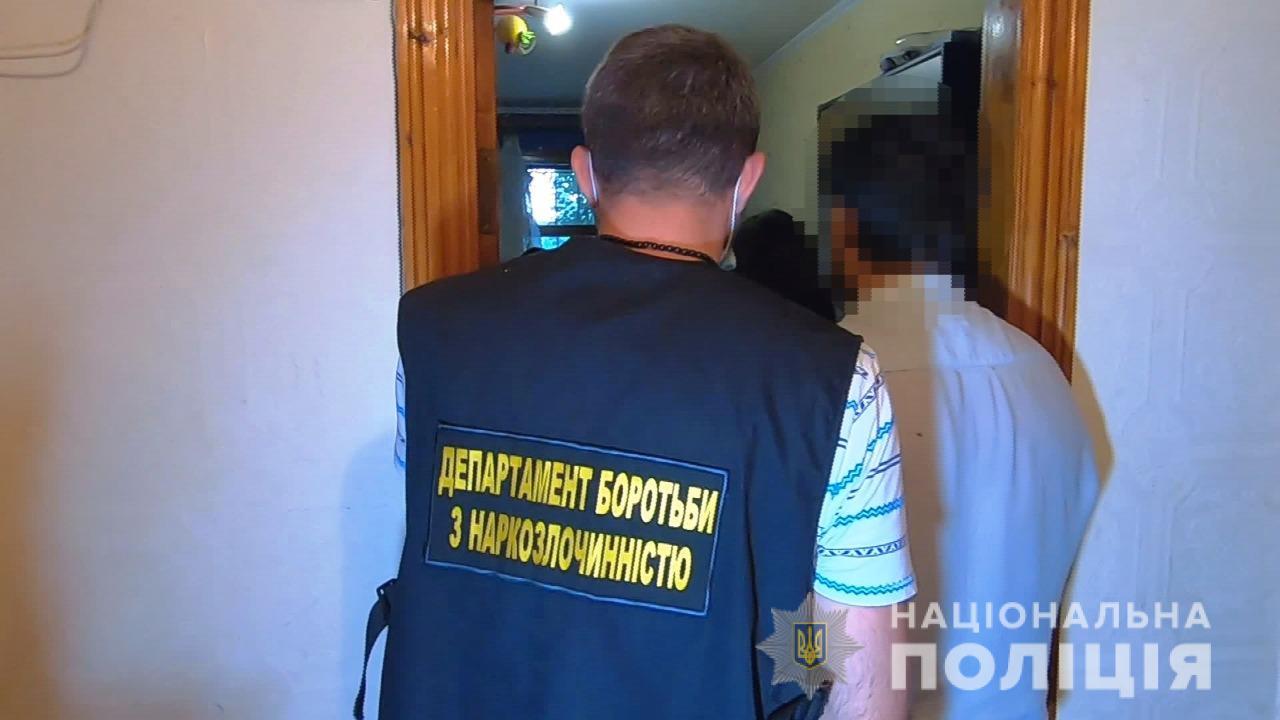 В Одессе накрыли семейный наркобизнес: готовили закладки в трех городах (фото, видео) «фото»