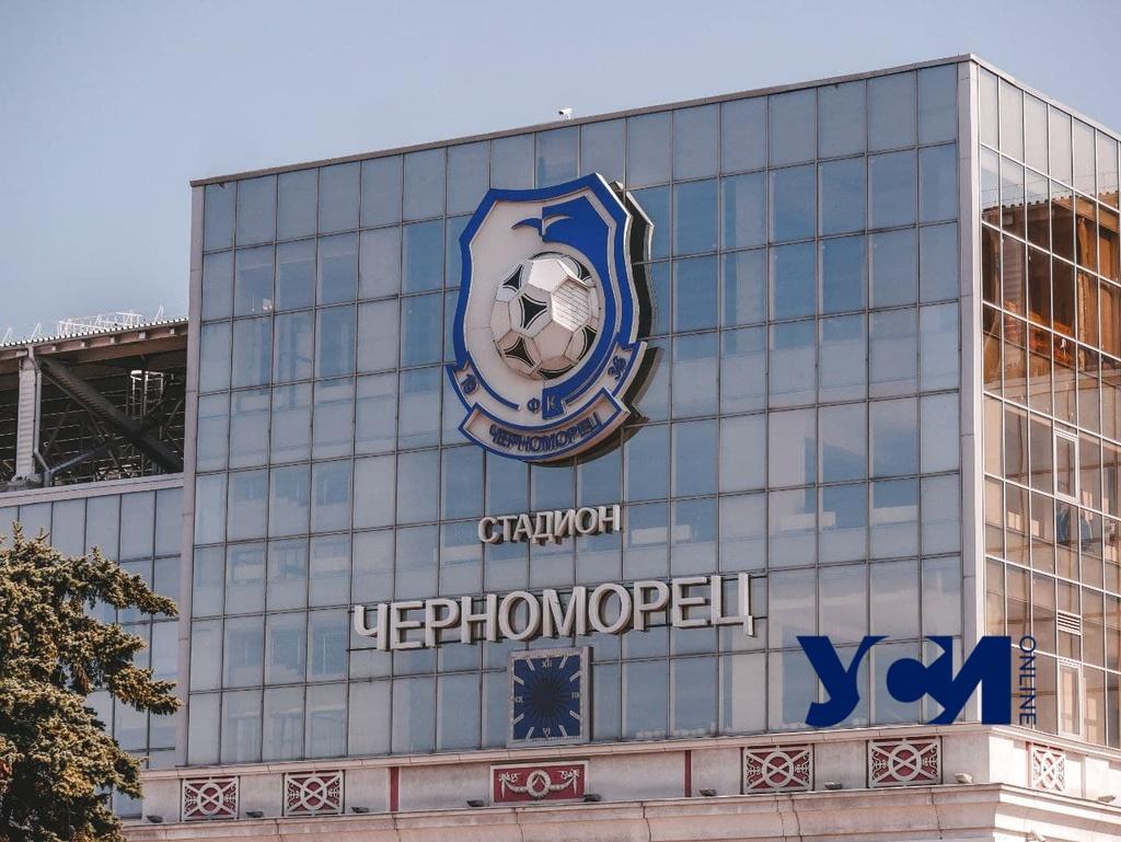 Одесская мэрия инициирует встречу с администрацией стадиона «Черноморец» из-за мусора после концертов (фото) «фото»