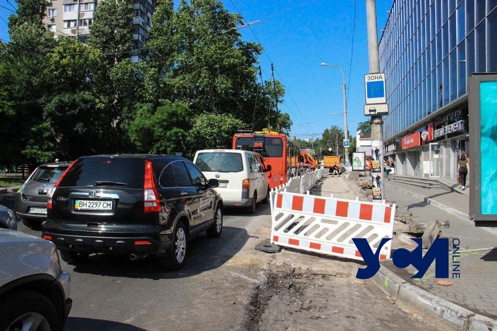 «Теплоснабжение Одессы» не является причиной пробок из-за ремонта улицы Черняховского (аудио) «фото»