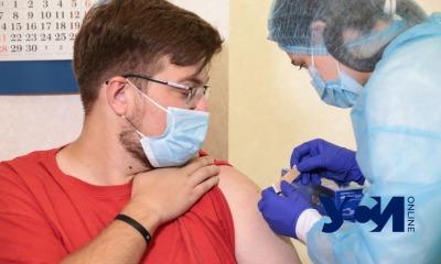 В Украине стартовал пятый этап вакцинации против COVID-19 «фото»