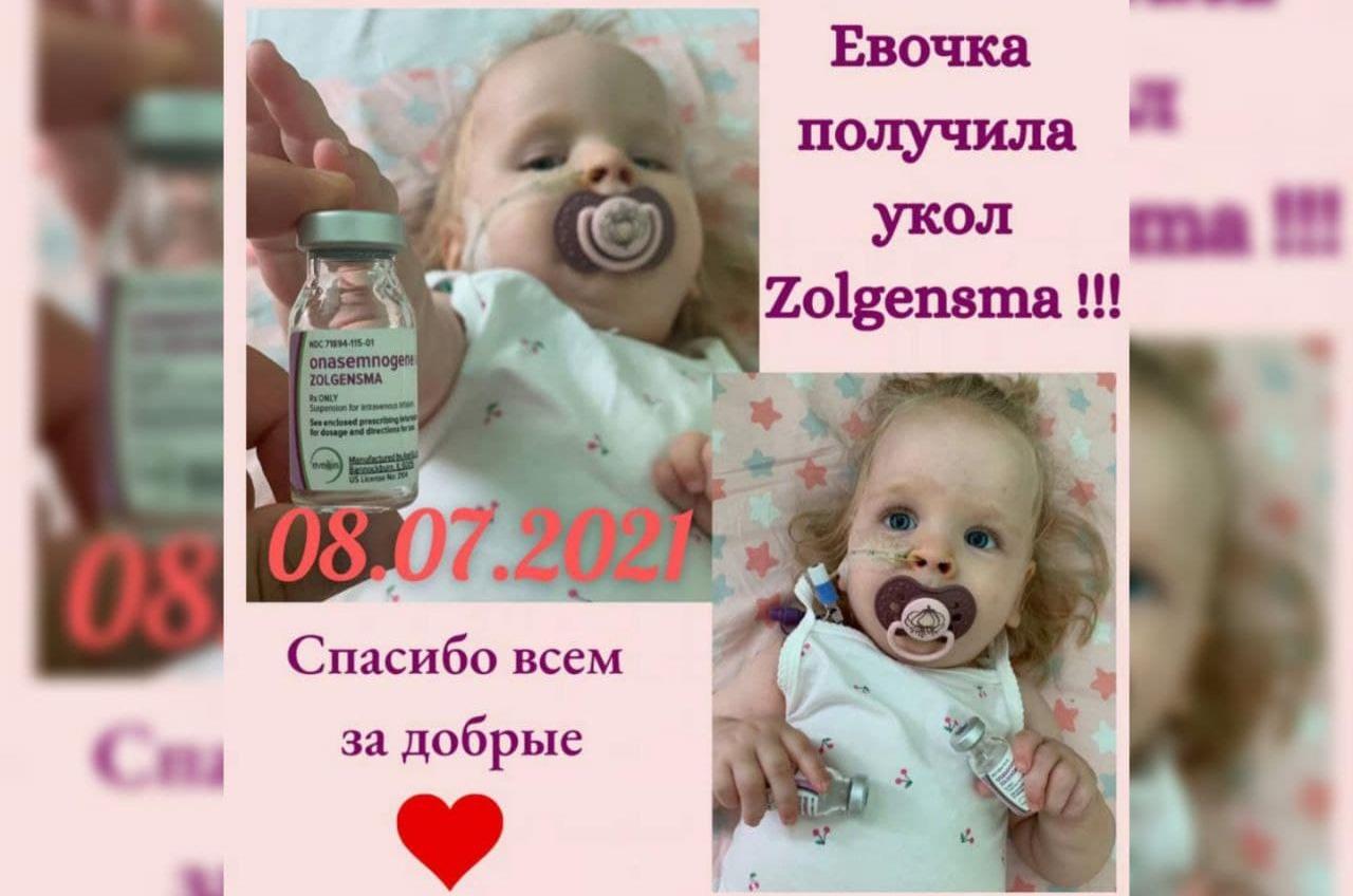 Годовалая Ева из Одессы получила «укол жизни» – ее ждет реабилитация «фото»