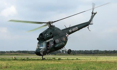 Под Николаевом разбился вертолет: погибли пилот и помощник (фото) «фото»