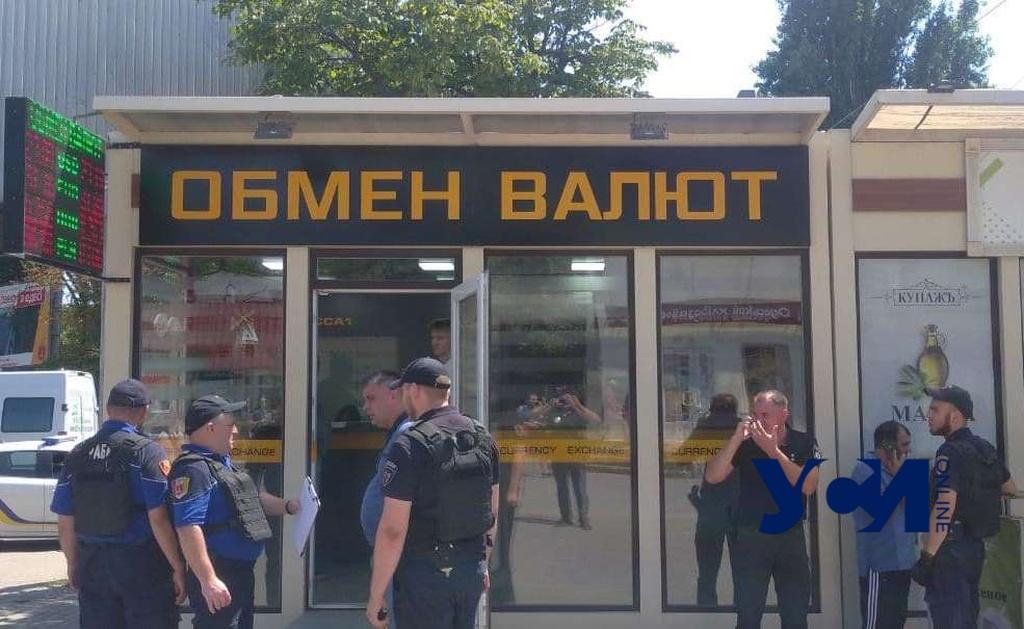 На Черемушках напали на пункт обмена валют «фото»