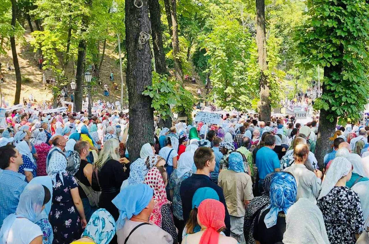 Новости мира и Украины «фото»