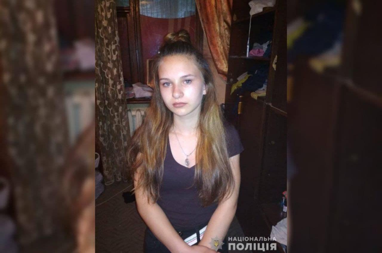 В Сергеевке из детского учреждения сбежала девочка-подросток «фото»