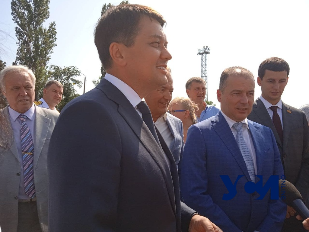 В Одесскую область прибыл глава парламента Дмитрий Разумков (фото, аудио) «фото»