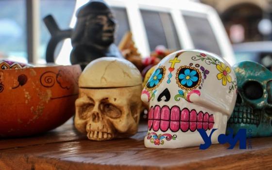 В центре Одессы открылась ярмарка в честь Дня независимости Перу (фото, аудио) «фото»
