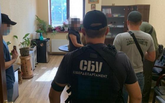 Суд арестовал 45 незаконно приватизированных санаториев, в том числе в Одессе «фото»