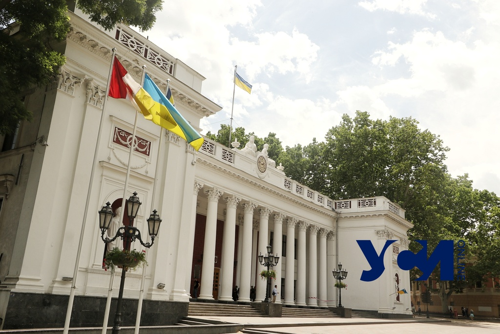 В одесской мэрии – новые главы: экономического департамента и КП «фото»