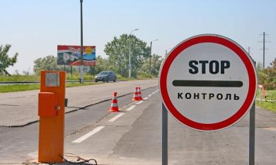 В Украине на время отменили штрафы за въезд-выезд из «ЛДНР» через Россию «фото»