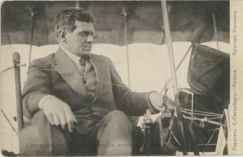 Уточкин: знаменитый авиатор Одессы и универсальный атлет (фото) «фото»