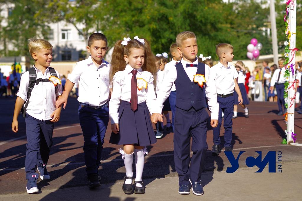 Школы Одессы примут более 11 тысяч первоклассников «фото»
